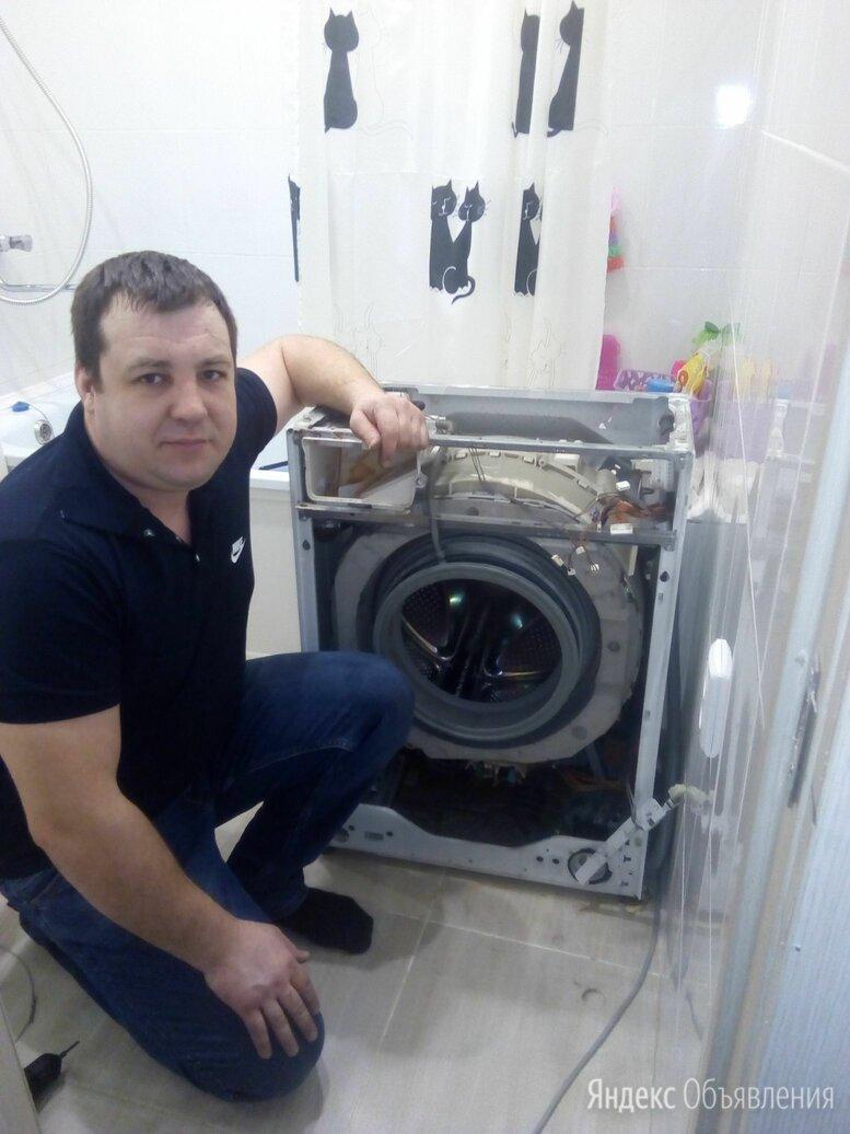 Ремонт стиральных машин по цене 100₽ - Ремонт и монтаж товаров, фото 0