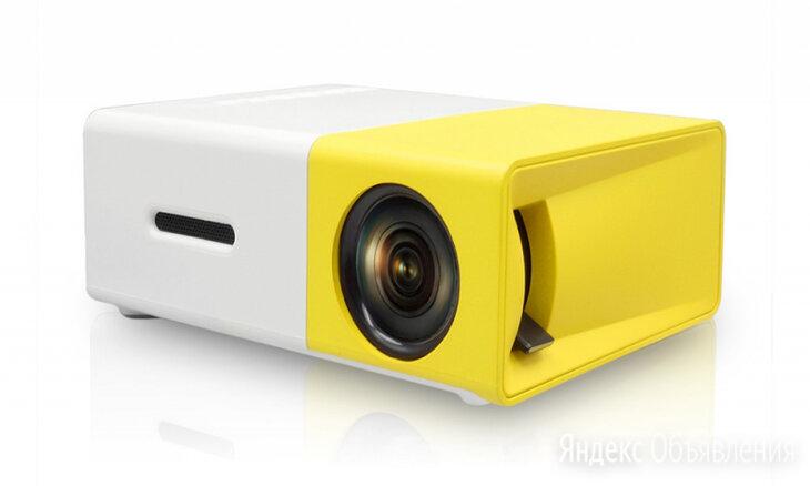 Проектор LED YG-300 по цене 3250₽ - Проекторы, фото 0