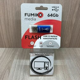 USB Flash drive - Флешка (Flash-drive) 64Гб USB, 0