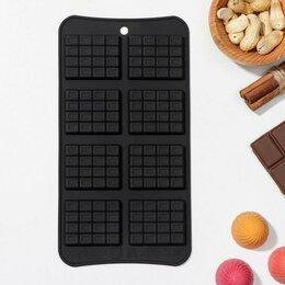 Формы для льда и десертов - Форма для шоколада «Мини Шоколадки», 20×10,5 см, 0