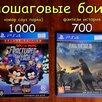 Диски игры ps4 более 70 разных игр по цене не указана - Игры для приставок и ПК, фото 7