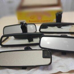 Аксессуары для салона - Зеркало внутрисалонное , 0