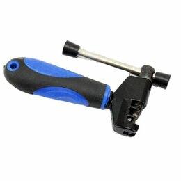 Прочие комплектующие - Выжимка цепи KL-9724BL синяя, 0