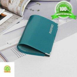 Обложки для документов - Обложка для паспорта, тиснение фольга, фиолетовый, 0