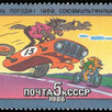 Набор марок СССР по цене 100₽ - Марки, фото 4