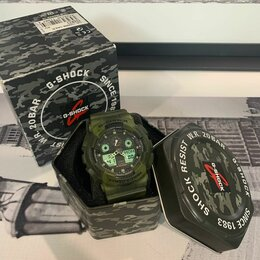 Наручные часы - Наручные мужские часы CASIO GA-100MM-3A, 0