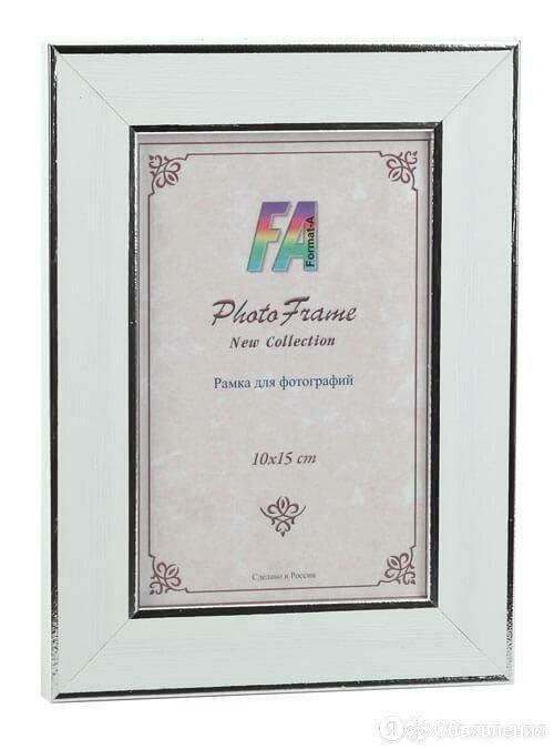 Фоторамка FA Пластик Галерея белое серебро 30х40 (12/252) Б0039849 по цене 439₽ - Фоторамки, фото 0