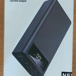 Универсальные внешние аккумуляторы - Powerbank 50000, 0