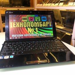 Ноутбуки - Новый АКБ Asus 1.66Ghz./ 500Gb/W8 , 0