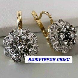 Серьги - СЕРЬГИ БИЖУТЕРИЯ ЛЮКС , 0