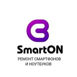 Сфера услуг - РЕМОНТ ТЕЛЕФОНОВ , 0