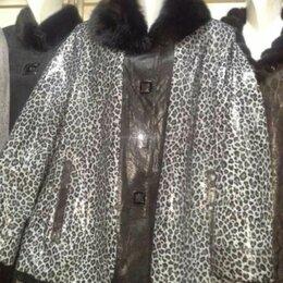 Куртки - Куртка натуральная кожа новая 50/52, 0