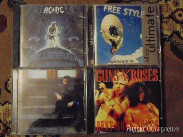 CD-диски по цене 400₽ - Музыкальные CD и аудиокассеты, фото 0