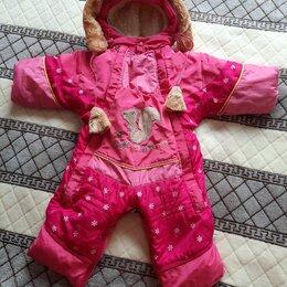 Комбинезоны - Детский зимний комбинезон , 0