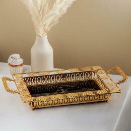 Подставки и держатели - Подставка под фрукты 'Листок', 49,5x28x8 см, цвет золотистый, 0