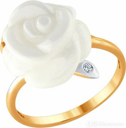 Кольцо SOKOLOV 6015046_s_17-5 по цене 12470₽ - Кольца и перстни, фото 0