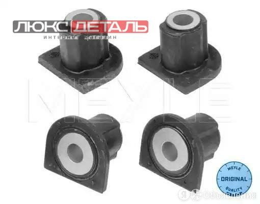 MEYLE 0140460027 Комплект втулок рулевой рейки 4 шт.  по цене 1583₽ - Подвеска и рулевое управление , фото 0