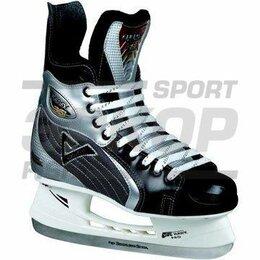Коньки - Коньки хоккейные Botas Energy 361 разм 47, 0