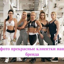 Другое - Компания по производству и продаже одежды для фитнеса под своим брендом., 0