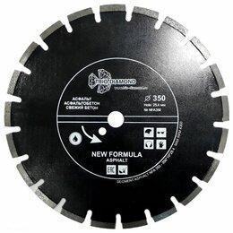 Диски отрезные - Алмазный сегментный диск Трио Диамант 350*25,4/12 New Formula Asphalt NFA350, 0