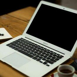 IT, интернет и реклама - Менеджер по рассылкам, 0