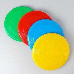 Фрисби - Летающая тарелка 23 × 23 × 2.7 см, МИКС, 0