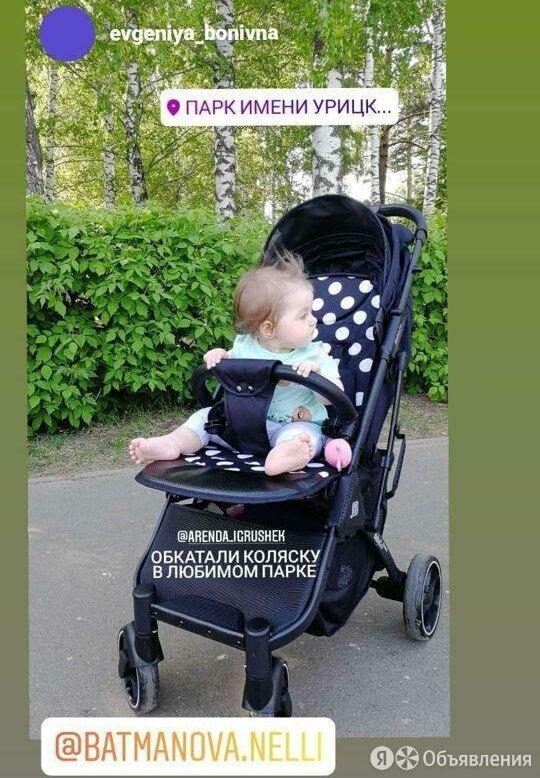Прогулочная коляска babalo 2021 по цене не указана - Коляски, фото 0