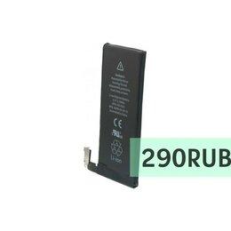 Аккумуляторы - Аккумуляторы для Apple iPhone (13), 0