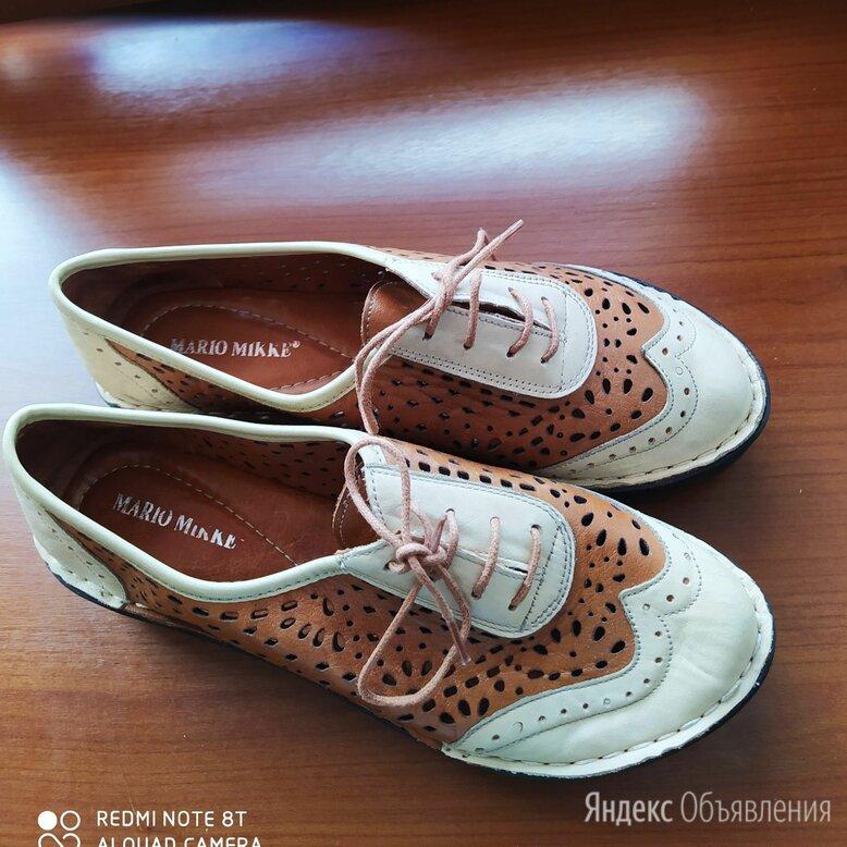 женская обувь по цене 2000₽ - Туфли, фото 0