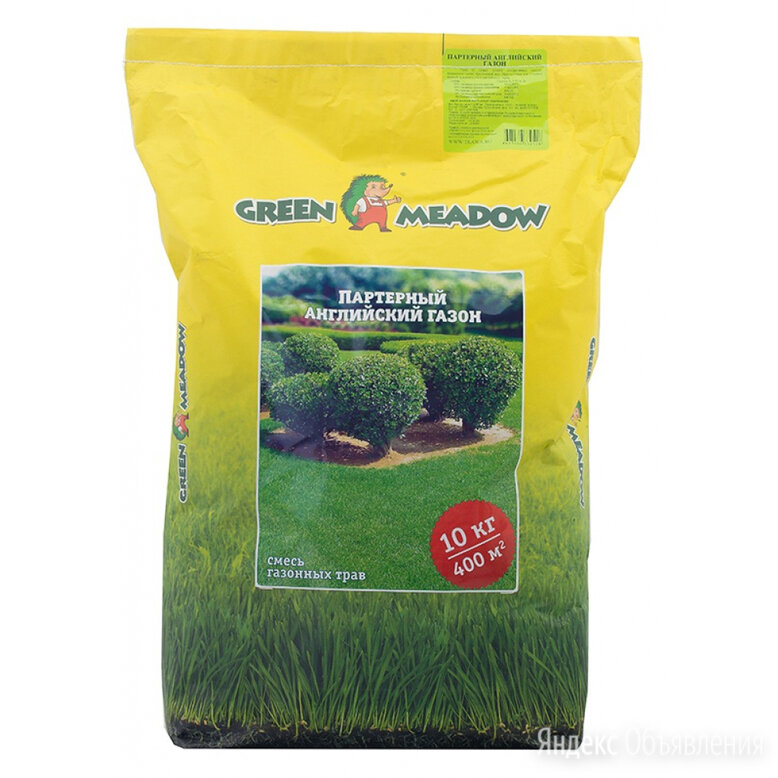 Семена GREEN MEADOW Партерный английский газон по цене 9645₽ - Газоны, фото 0