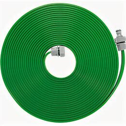 Шланги и комплекты для полива - GARDENA Шланг-дождеватель зеленый 15м, 0