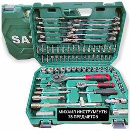 Торцевые головки и ключи - Набор инструментов 78 предметов, 0