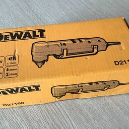 Дрели и строительные миксеры - Дрель угловая DeWalt D21160, 0