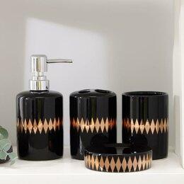 Полки, шкафчики, этажерки - Набор аксессуаров для ванной комнаты «Лесли», 4 предмета (мыльница, дозатор д..., 0