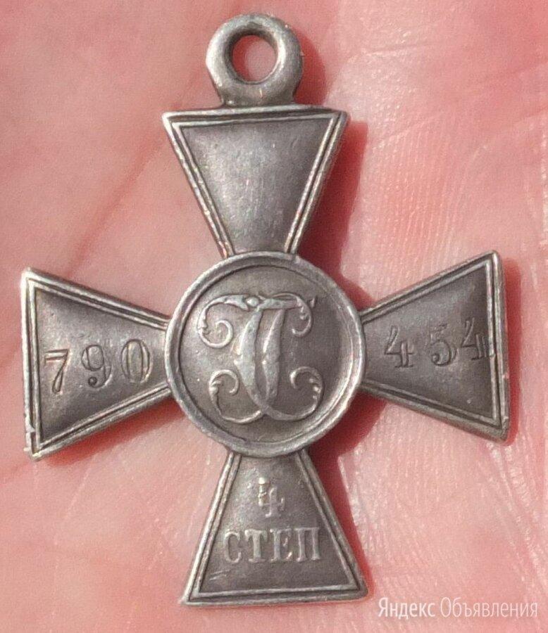 Георгиевский крест 199 пехотный кронштадтский полк по цене 28000₽ - Военные вещи, фото 0