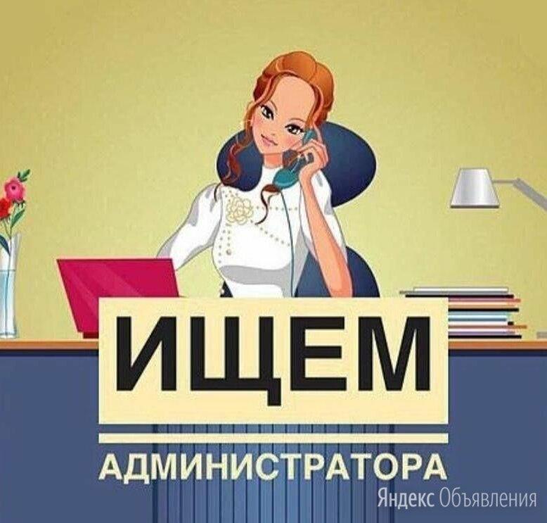 Администратор детского клуба - Администраторы, фото 0