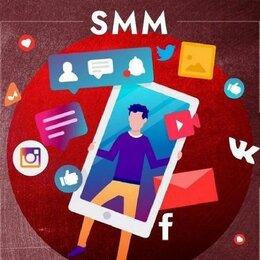 IT, интернет и реклама - SMM ведение социальных сетей, 0