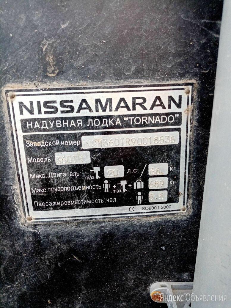 Лодка nissamaran по цене 23000₽ - Моторные лодки и катера, фото 0