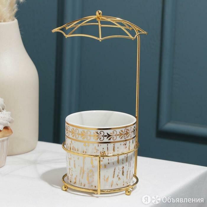 Конфетница «Gold.Зонтик», 220 мл, 9×21 см по цене 1426₽ - Вазы, фото 0