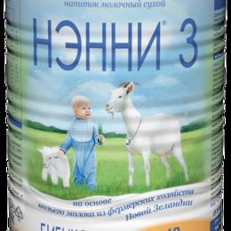 Ингредиенты для приготовления напитков - НЭННИ 3 Сухой Молочный Напиток на основе Козьего Молока {с 12 мес} 800г., 0