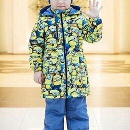 Комплекты верхней одежды - Детский демисезонный костюм для мальчика, 0
