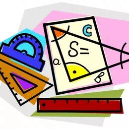 Репетиторы - Репетитор по математике , 0