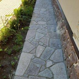 Архитектура, строительство и ремонт - Укладка природного камня в Тюмени, 0