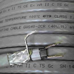 Кабели и провода - Саморегулирующийся кабель SRL 16-2CR, 0