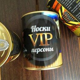 Носки - Носки в банке VIP персоны, 0
