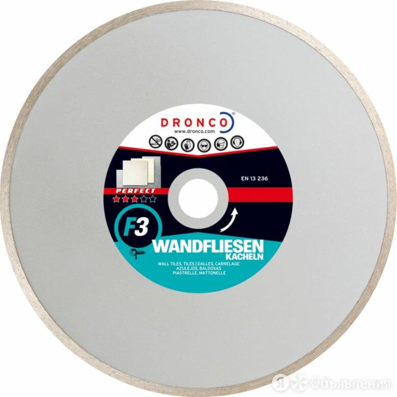 Алмазный диск по плитке DRONCO F3 Perfect GRF по цене 1405₽ - Для шлифовальных машин, фото 0