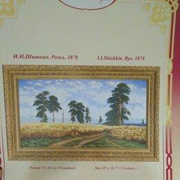 Рукоделие, поделки и сопутствующие товары - Вышивка крестом Шишкин «Рожь», 0