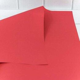 """Бумага и пленка - Бумага в листах КРАФТ """"Цветная"""" Красный, 0"""