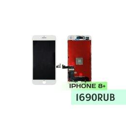 Дисплеи и тачскрины - Дисплей для iPhone 8 Plus / 740-790 люкс / AAA+, 0
