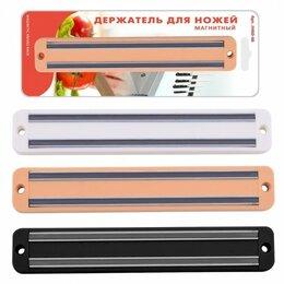 Подставки для ножей - Держатель для ножей магнитный Мультидом 19см металл,пластик, 0